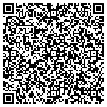 QR-код с контактной информацией организации БЕЙС-ТРЕВЕЛ