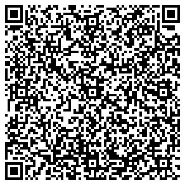 QR-код с контактной информацией организации МАРС РАЗВЛЕКАТЕЛЬНЫЙ ЦЕНТР