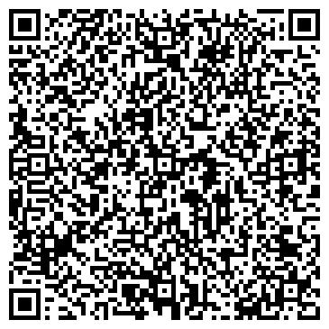 QR-код с контактной информацией организации ЗЕЛЕНОЕ ЗОЛОТО, ЧАЙНЫЙ КУЛЬТУРНЫЙ ЦЕНТР
