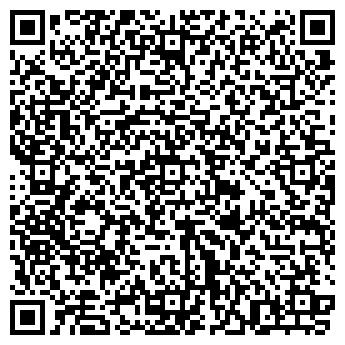 QR-код с контактной информацией организации КОФЕЙНАЯ КАНТАТА