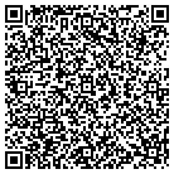 QR-код с контактной информацией организации ЧАЙ, КОФЕ МАГАЗИН
