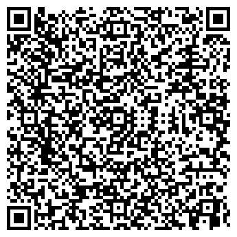 QR-код с контактной информацией организации ДРУЖБА КУЛИНАРИЯ