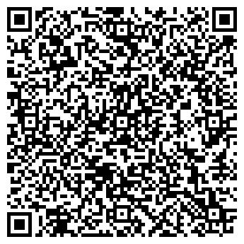 QR-код с контактной информацией организации СЛАСТЕНА МАГАЗИН