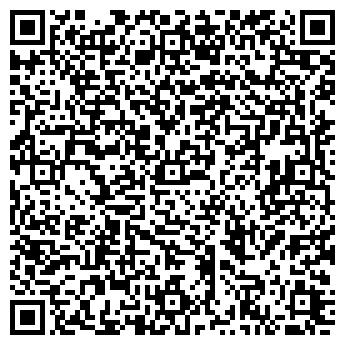 QR-код с контактной информацией организации ООО МИНЕРАЛ, ТОРГОВЫЙ ДОМ