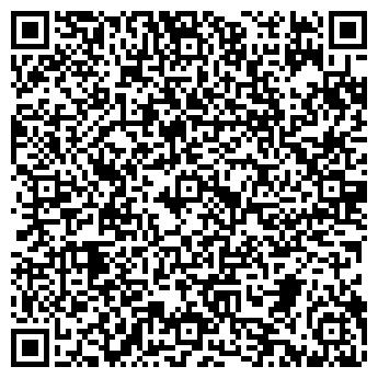 QR-код с контактной информацией организации ВИНАРЪ МАГАЗИН