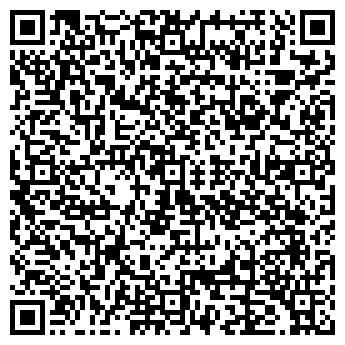 QR-код с контактной информацией организации АЛКОМАРКЕТ МАГАЗИН