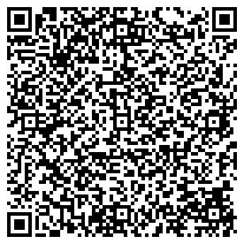 QR-код с контактной информацией организации АЛТАЙ МАГАЗИН