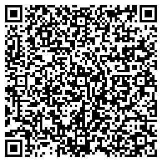 QR-код с контактной информацией организации БАХУС МАГАЗИН