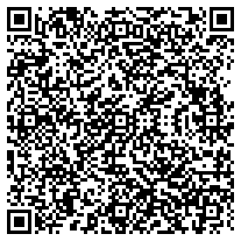 QR-код с контактной информацией организации СОМЕЛЬЕ МАГАЗИН