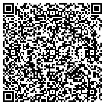 QR-код с контактной информацией организации ФЛАГМАН МАГАЗИН