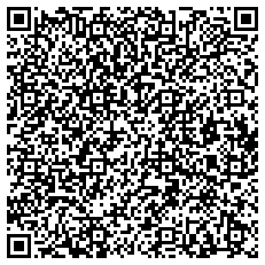 QR-код с контактной информацией организации ЧЕЛЯБИНСКАЯ ОБЛАСТНАЯ КЛИНИЧЕСКАЯ БОЛЬНИЦА ГМЛПУЗ