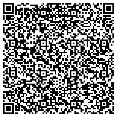 QR-код с контактной информацией организации ОБЛАСТНАЯ КЛИНИЧЕСКАЯ БОЛЬНИЦА, ЧЕЛЮСТНО-ЛИЦЕВАЯ ХИРУРГИЯ