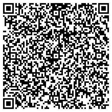 QR-код с контактной информацией организации ДЕТСКАЯ ГОРОДСКАЯ БОЛЬНИЦА №9