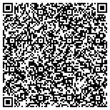 QR-код с контактной информацией организации ДЕТСКАЯ ГОРОДСКАЯ БОЛЬНИЦА №11, ДНЕВНОЙ СТАЦИОНАР