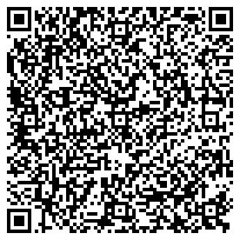 QR-код с контактной информацией организации БИГ ТРЭВЭЛ