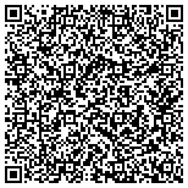 QR-код с контактной информацией организации МЕЖШКОЛЬНОЕ УЧЕБНО-ПРОИЗВОДСТВЕННОЕ ОБЪЕДИНЕНИЕ