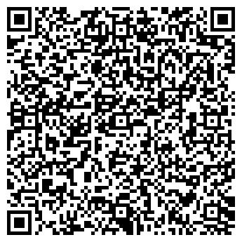 QR-код с контактной информацией организации ООО ТВС, РЕКЛАМНАЯ ФИРМА