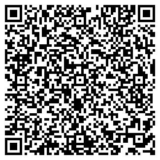 QR-код с контактной информацией организации А-ЭКСПРЕСС, ООО