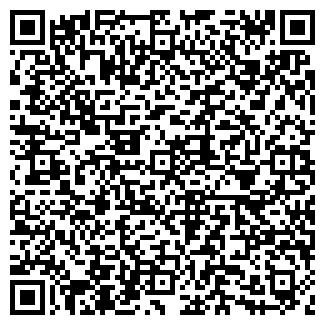 QR-код с контактной информацией организации ООО ЛАС-ВЕГАС