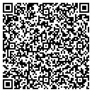 QR-код с контактной информацией организации МЕЛАНЖ АО