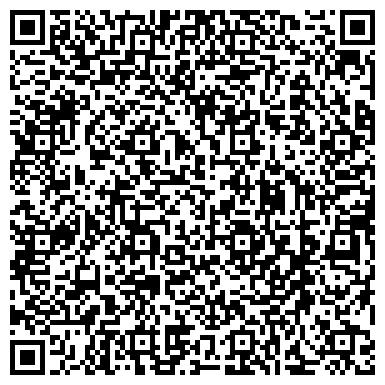 QR-код с контактной информацией организации ООО Типография Рекламный мир