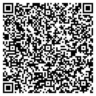 QR-код с контактной информацией организации РОС ДИЗАЙН