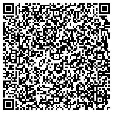 QR-код с контактной информацией организации ТРИ-К-STUDIO РЕКЛАМНО-ПРОИЗВОДСТВЕННАЯ ФИРМА