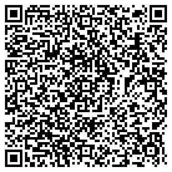 QR-код с контактной информацией организации АЛЬТЕР ЭКСПО ООО