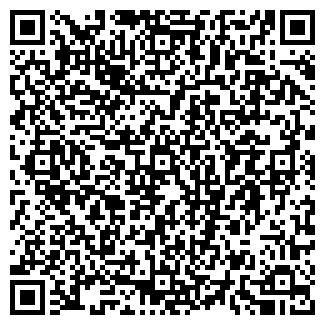 QR-код с контактной информацией организации АРДАН РПК