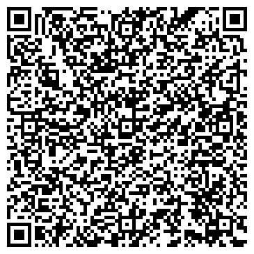 QR-код с контактной информацией организации АРТ-ФРЕГАТ РЕКЛАМНОЕ АГЕНТСТВО