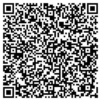 QR-код с контактной информацией организации АТАНА НПК ООО
