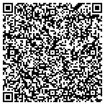 QR-код с контактной информацией организации БЕЛЫЙ КРУГ РЕКЛАМНОЕ АГЕНТСТВО