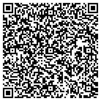 QR-код с контактной информацией организации ВОЯЖ РЕКЛАМНАЯ ГРУППА