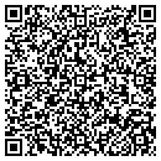 QR-код с контактной информацией организации ГРАВИОН ООО