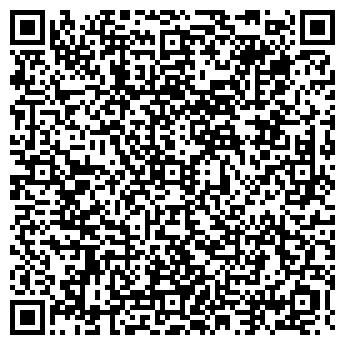 QR-код с контактной информацией организации ГЭЛЛЭРИ СЕРВИС ООО
