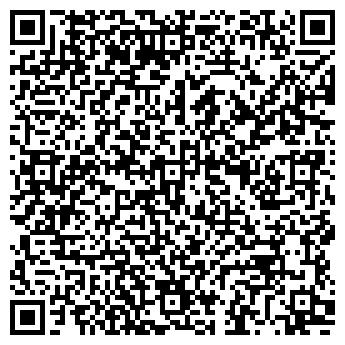 QR-код с контактной информацией организации КАРЕ РЕКЛАМНОЕ АГЕНТСТВО