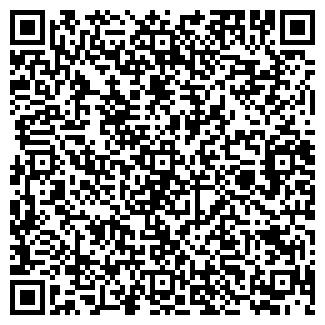 QR-код с контактной информацией организации КАРУС