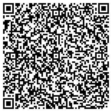 QR-код с контактной информацией организации КАССАНДРА НАРУЖНАЯ РЕКЛАМА