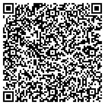 QR-код с контактной информацией организации ЛАС-ВЕГАС ООО