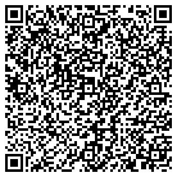 QR-код с контактной информацией организации ПЕРВОЕ ВЫСТАВОЧНОЕ АТЕЛЬЕ