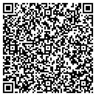QR-код с контактной информацией организации ПРЕФИКС ООО