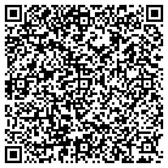 QR-код с контактной информацией организации РЕКЛАМА НА СТЕНДАХ