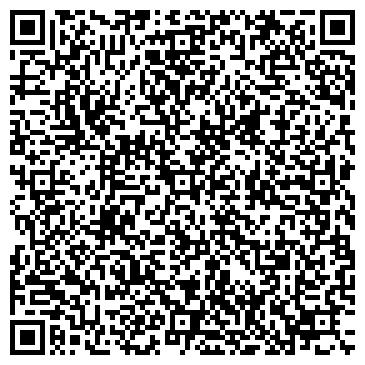 QR-код с контактной информацией организации САЛОН РЕКЛАМНЫХ ТЕХНОЛОГИЙ