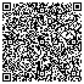 QR-код с контактной информацией организации САМИ ФИРМА ООО