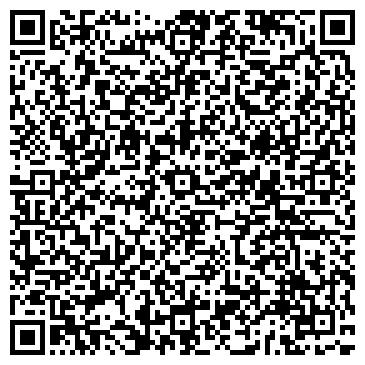 QR-код с контактной информацией организации СИТИ ЛАЙН РЕКЛАМНАЯ КОМПАНИЯ