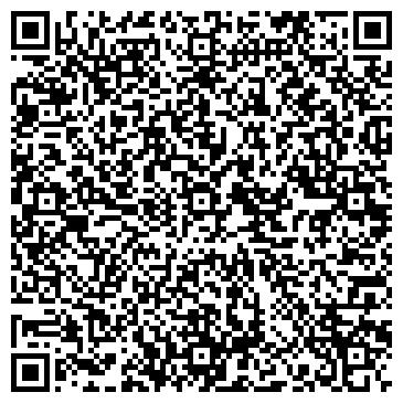 QR-код с контактной информацией организации УРАЛ VISION РЕКЛАМНО-ПРОИЗВОДСТВЕННАЯ КОМПАНИЯ