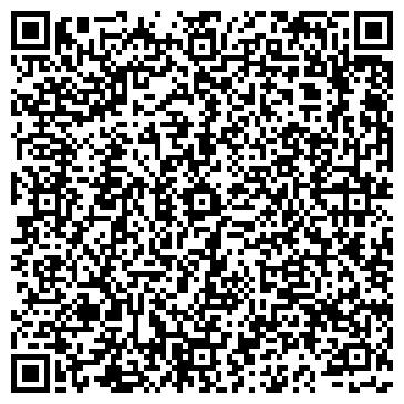 QR-код с контактной информацией организации УРАЛ-ВЕК РЕКЛАМНОЕ АГЕНТСТВО