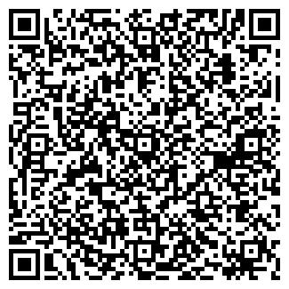 QR-код с контактной информацией организации ЭЛИС РА