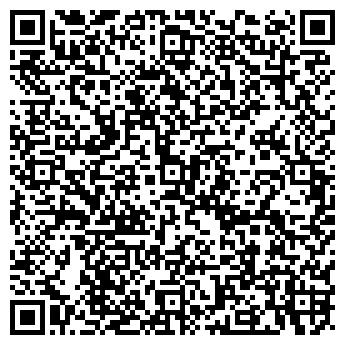 QR-код с контактной информацией организации DGTEX СТУДИЯ РЕКЛАМЫ