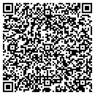QR-код с контактной информацией организации INVISION